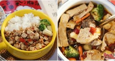 【台南美食】吃一次就愛上!電話被打爆的素食麻辣臭豆腐,想吃記得快搶單下訂:老船長私房料理