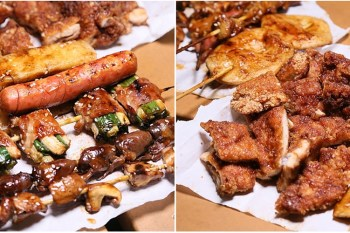 【花蓮宵夜】花蓮必吃宵夜!我心中最好吃的沾醬雞排是它,烤肉串更是經典的美味:游家來來烤肉