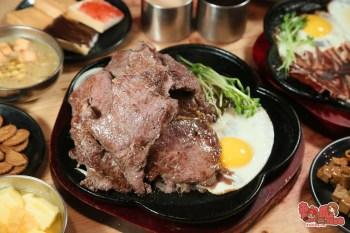 【台南牛排】走網美風格的浮誇牛排館!15盎司肉肉山的牛排,竟然只要這樣的價格就能吃到:神鷹美式牛排