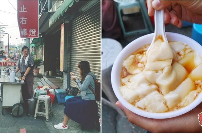 【台南甜點】吃一碗人情味的豆花,永康在地人從小吃到大的樸實美味:萬長伯傳統豆花