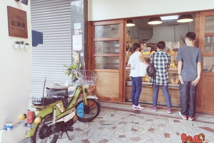 【台南麵包】安平區新開業日式風格麵包店,秒殺「烏龜波蘿」可愛又好吃:紅磚厝bakery