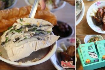 【台南美食】台南市區唯一販售現烤「虱目魚香腸」的店!老店有新玩法,還推出加熱即食包:阿憨鹹粥
