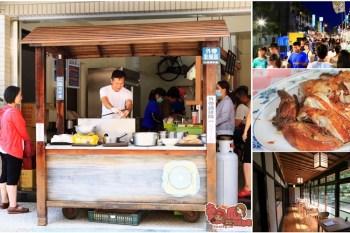 【台南旅遊】台南善化麻豆一日遊!吃美食逛景點,跟我這樣玩就對了~