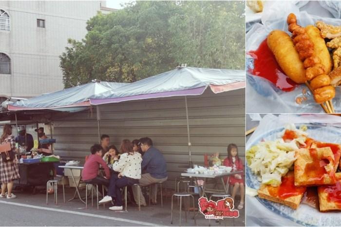【台南美食】麻豆在地人的愛店!網路上鮮少曝光的極機密小店:麻豆老店臭豆腐
