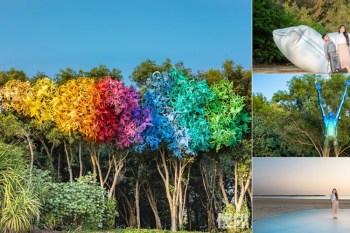 【台南景點】2021漁光島藝術節登場!13組藝術家「同灘」演出,這是一場屬於台南的海派浪漫~
