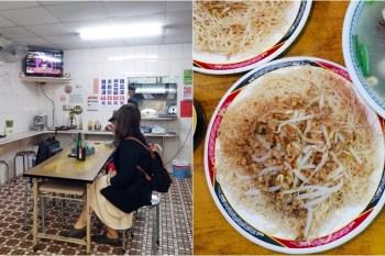 【台南美食】超過40年就只賣這兩款老味道!一不小心就會路過的美味啊:慶中街豬血湯