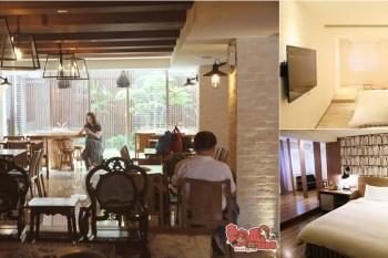 【嘉義住宿】一秒到嘉義文化路夜市!是你前進阿里山前的最佳住宿點:蘭桂坊花園酒店