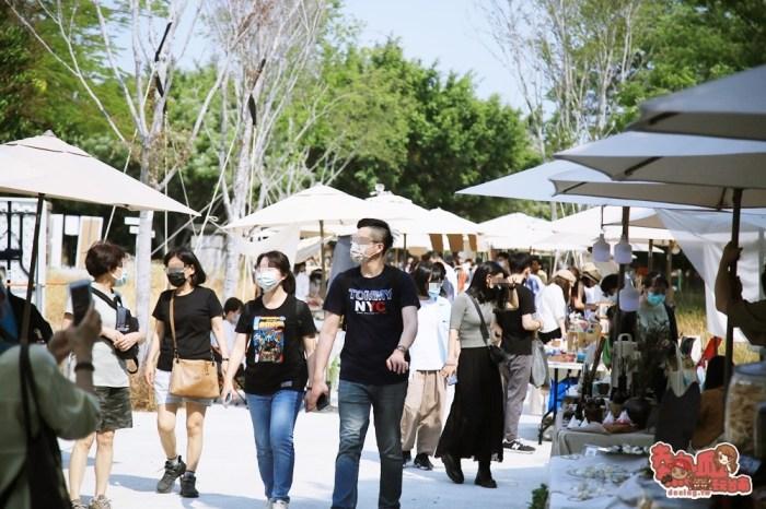 【台南活動】2021台南5月份活動總整理,台南5月必去活動和景點都在這~