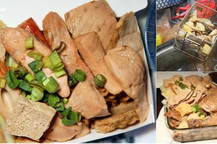 【台南美食】台南最狂滷味店!超佛心十片鮭魚套餐必點,還有35元就能吃到的滷大雞腿:瘋格滷味