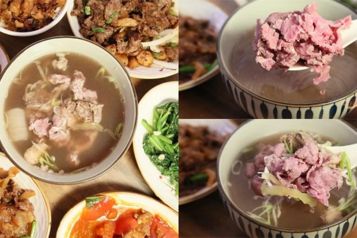 【台南美食】最靠近台南火車站的牛肉湯店!150元就能吃到牛肉湯套餐,更有全天候冷氣開放:會饗牛肉湯