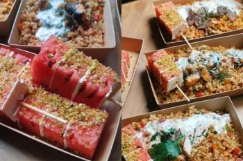 【台南美食】台南第一間丹麥風格北歐炒飯!外帶限定,讓你吃一次就難忘:單賣共和國