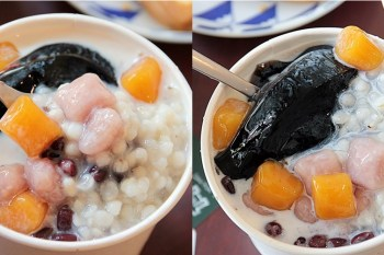 【台南甜點】這間店有魔力!這麼多人潮只為了這一碗:黑工號嫩仙草