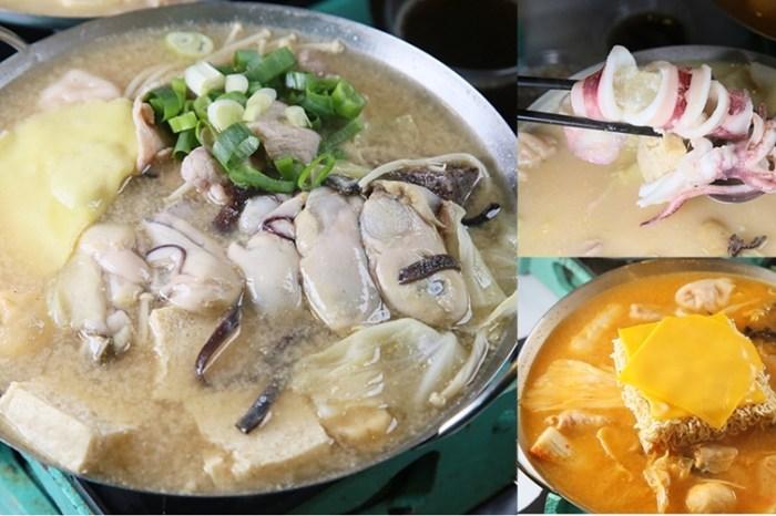 【台南火鍋】水萍塭公園旁的人氣小火鍋店,平民版海陸大餐在這裡:鍋醬平價小火鍋
