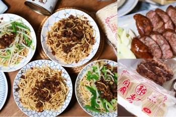【台南美食】台式經典辦桌菜帶回家!疫情期間幫自己加油也加菜:筑馨居