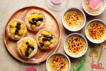 【台南甜點】台南秒殺烤布蕾回歸!還有迷人的芒果蛋塔,現在預約才吃的到:Yvonne dessert shop