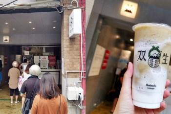 【台南飲料】堪稱台南綠豆沙的王者!細緻綿密的口感,難怪一喝就愛上:雙生綠豆沙牛奶