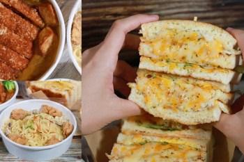 【台南美食】99元就能吃到餐廳等級的義大利麵!板煎焗烤鮪魚三明治,通通再送你一杯免費飲料:等咧粉圓五妃店