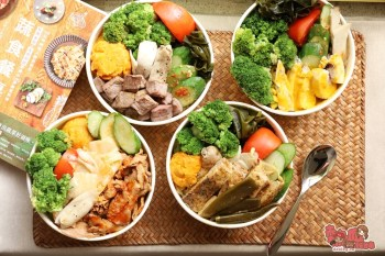 【台南美食】舒肥餐點新風貌!爆量系蔬菜直接裝爆你的碗,超過30種舒肥肉品口味有夠狂:72度c舒肥健康餐-台南永康店
