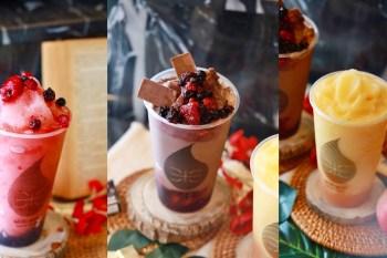 【台南飲料】「米里mini」推出四款新品冰沙!杯杯當季水果現打,只要49元就能喝到:米里mini