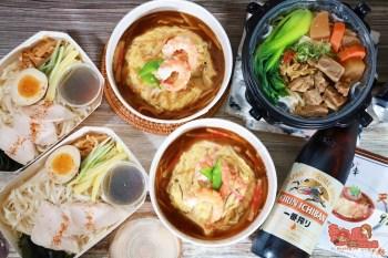 【台南美食】七龍珠天津飯在台南現身!台南少見的日式「中華風料理」最便宜竟然只要69元就能吃到:初幸居食屋