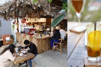 【嘉義咖啡】嘉義少見開到晚上十點的咖啡店!氮氣咖啡是每次來的必選經典款:玖咖啡