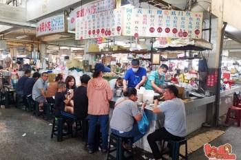 【台南美食】關廟市場內人氣米粿店!最熱賣竟是煎魚腸,想吃就要巴結點早起啊:阿義米粿