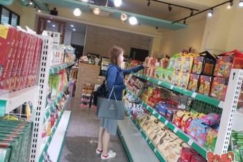 【台南素食】台南少見的蔬食餐廳結合「素食超市」!各國素食泡麵、素食水餃和素食滷味這裡通通買的到:吉祥圓素食超市