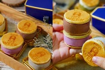 【台南甜點】鬆餅控暴動啦!台南少見「手工生乳酪小鬆餅」限定期間販售,沒有預約包準你吃不到啊:A WEEK pancake