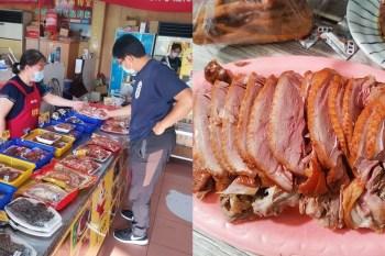 【台南美食】不賣藥的寶芝林!現在賣起台南爆好吃的燻茶鵝:寶芝林燻茶鵝