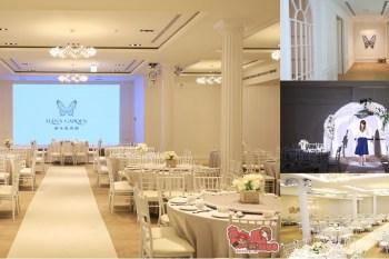 【台南婚宴會館】台南少見歐式風格婚宴會館!純白色系打造,給妳一場最浪漫的婚禮饗宴~