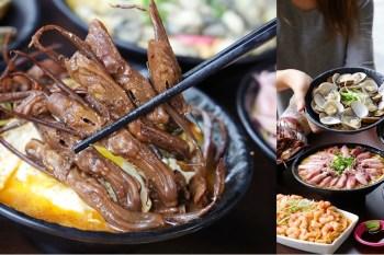 【台南美食】麻辣風味鴨舌鍋燒意麵!別的地方吃不到,竟然還有蒲燒鰻魚拌麵可以吃:金三益健康茶飲
