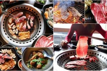 【台南美食】碳味亭和牛燒肉:燒肉料理吃到飽!花雕雞火鍋海鮮任君挑選呷飽飽~