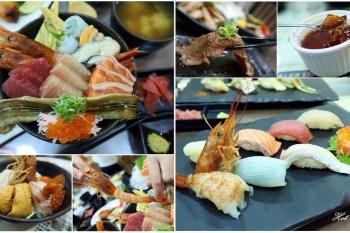 【台南美食】黃昏市場旁的鮮美滋味!推薦燒炙總匯、澎派福氣海鮮丼,提供外帶宴會餐盒:纓風壽司