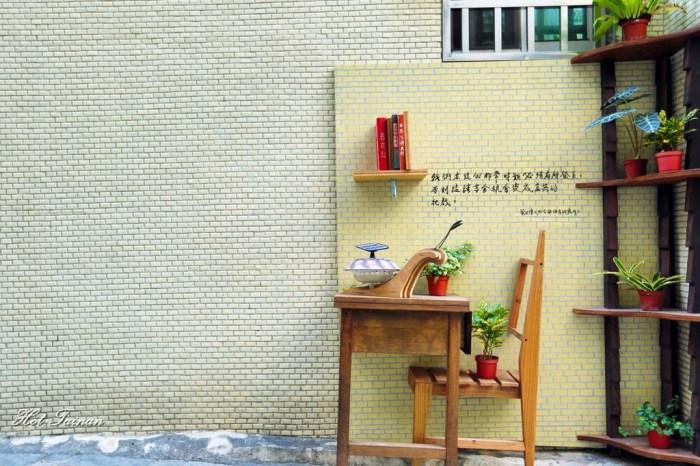 【台南景點】探訪作家葉石濤筆下的蝸牛巷,揭開台南巷弄間的美麗面紗:蝸牛巷裝置藝術特區