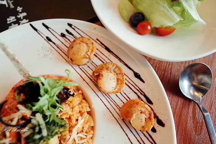 【台南安平區】小麥先生創意料理(文平義式館):餐點選擇多樣化!!令人驚豔的小羊膝料理與美式肋排都好好食~