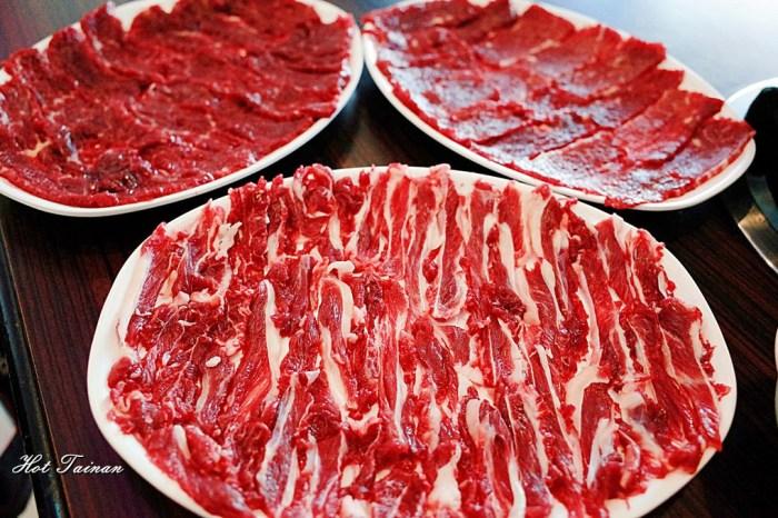 【台南美食】上牛村牛肉火鍋:台南溫體牛肉鍋新選擇,入口即化的誘人美味!