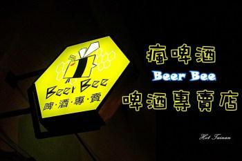 【台南東山區】享受山林間的悠閒氣息,來大鋤花間喝杯咖啡吧!