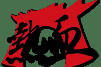 【紀錄】熱血新台南成長紀錄分享
