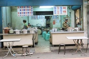 【台南美食】無名老店好滋味,一次給你多重享受:國華街無名鹹湯圓