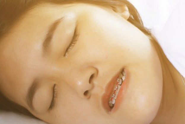 Fundamental Concepts of Sleep Bruxism course image