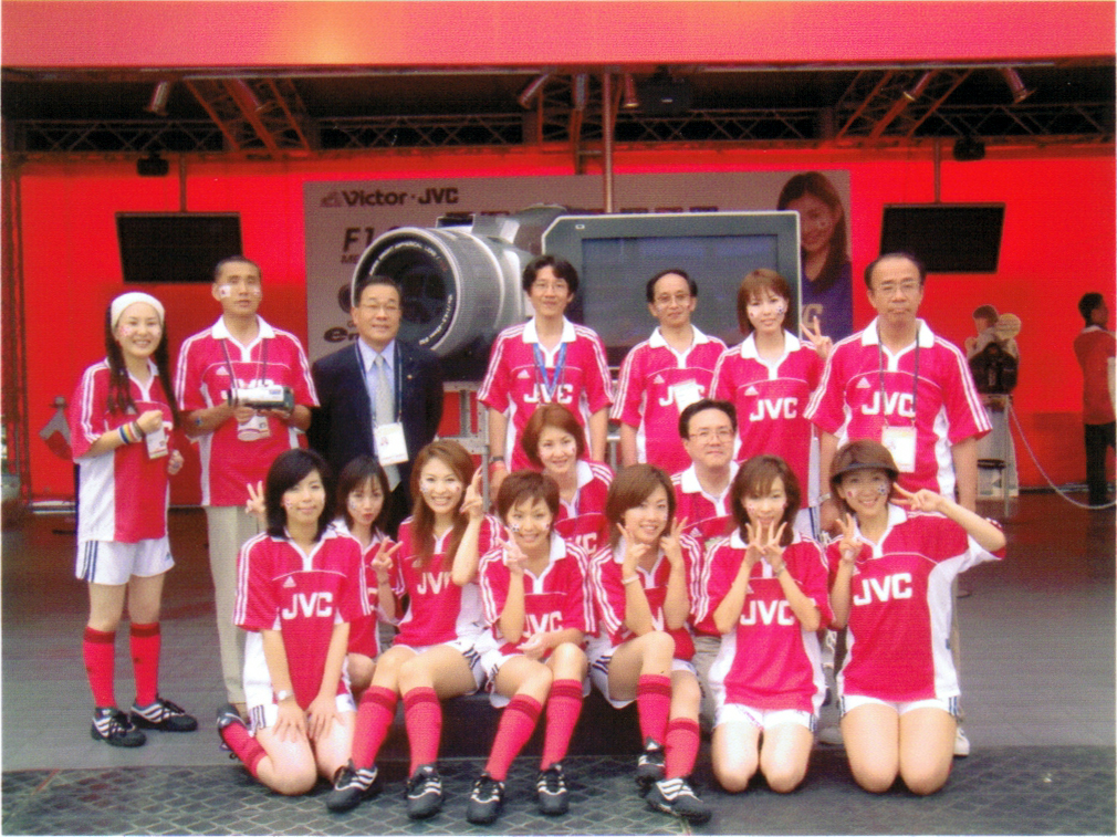 2002FIFAサッカー・ワールドカップ™