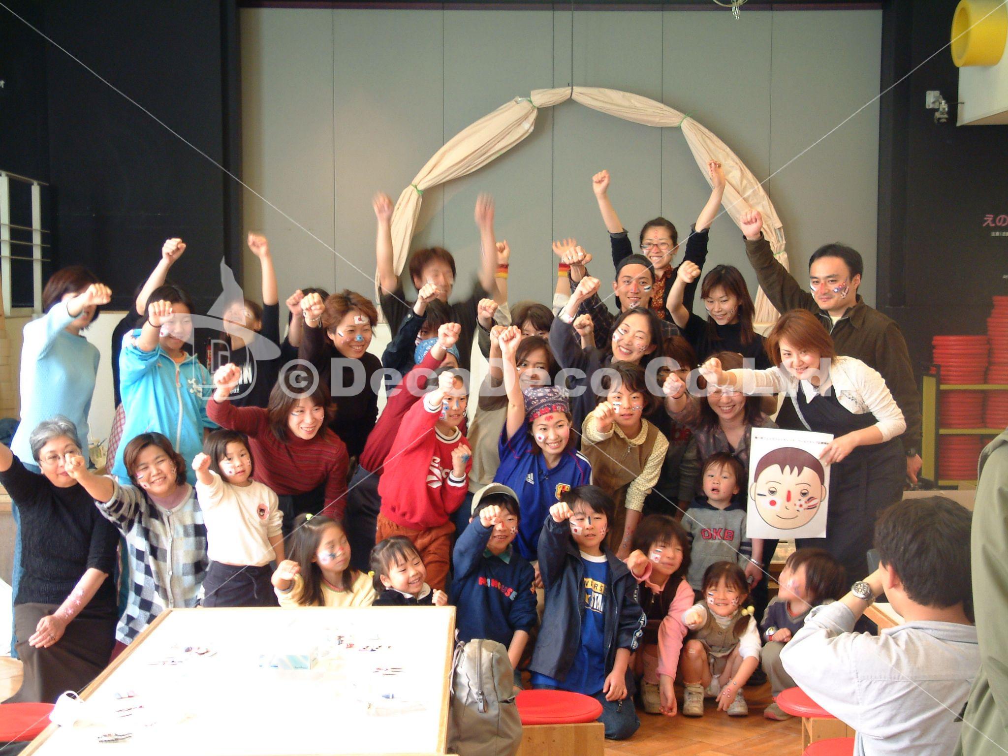NHK 『首都圏ネットワーク』出演