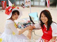 コカ・コーラ イベントキャラバン/ゲント横浜