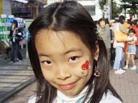 2005_1030_東村山子ども劇場まつりでのフェイスペイント