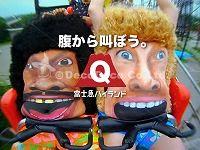 「富士急ハイランド」CMボディペインティング制作【動画】