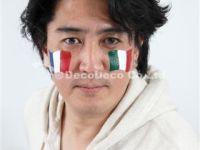 国旗 フェイスペインティング デコデコ 嶋田智之 ル・ボラン