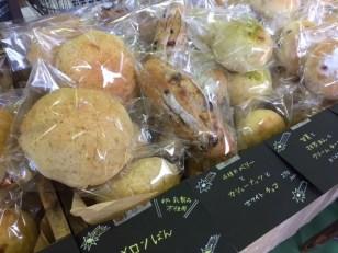 かわさきパン博2017