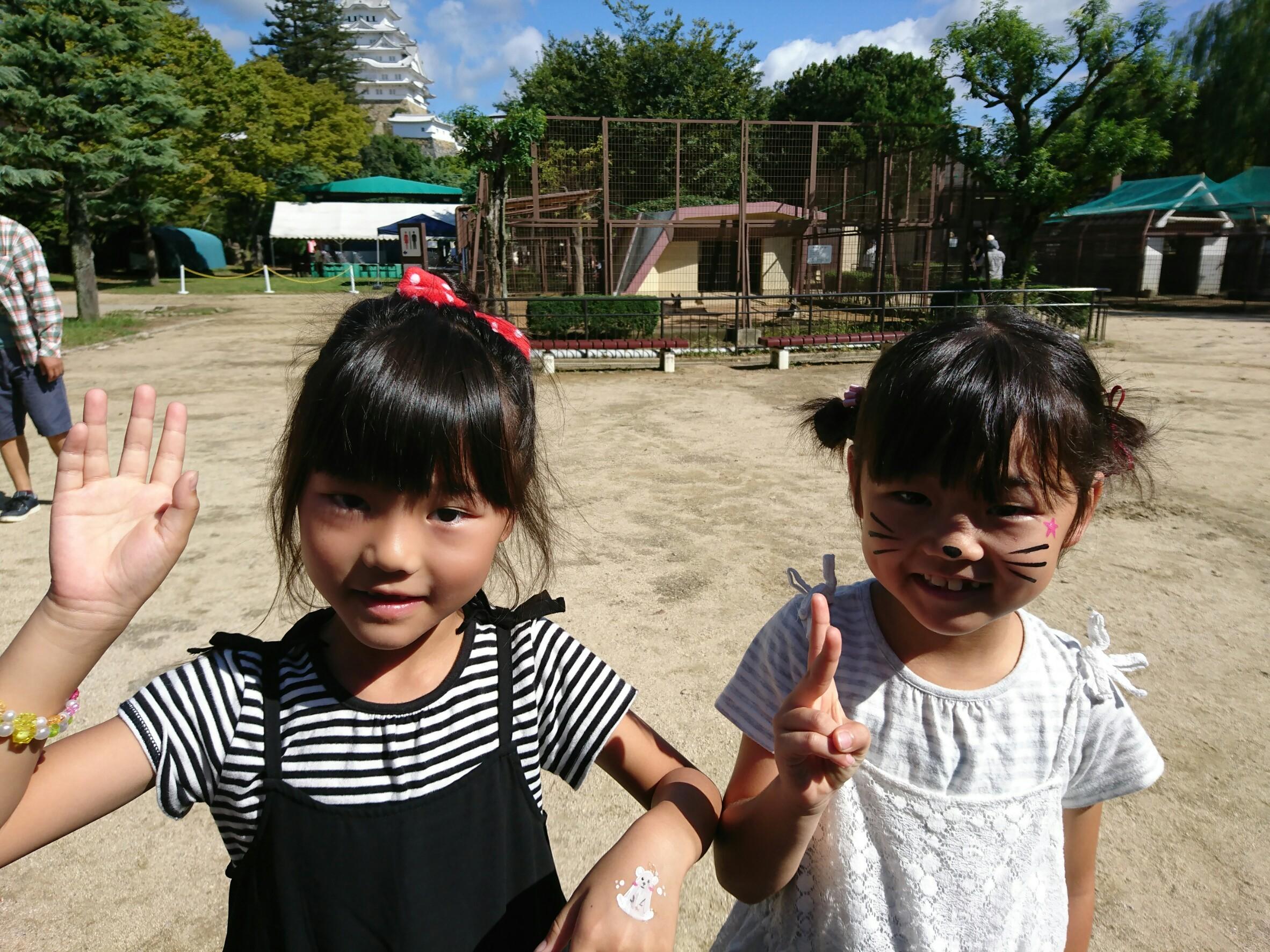 姫路動物愛護フェスティバル/フェイスペインティングブース