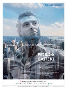三菱ケミカルホールディングス新聞広告 ボディペインティング第2弾