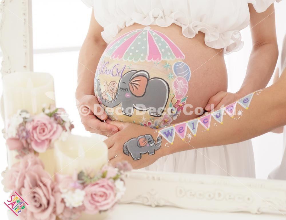 マタニティペイント「ゾウさんと赤ちゃん」